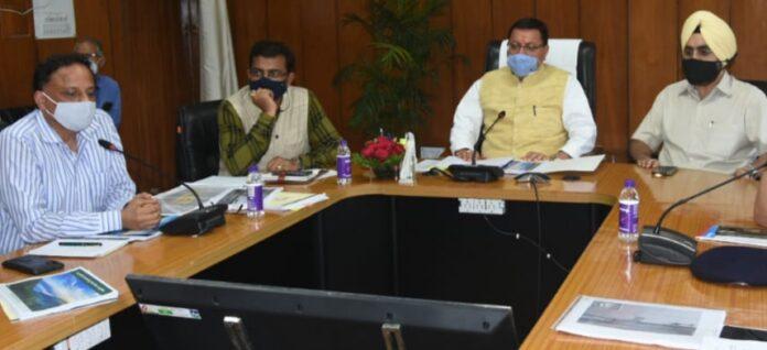 सीएम ने दिए वीर चन्द्र सिंह गढ़वाली पर्यटन स्वरोजगार योजना के तहत सब्सिडी बढ़ाये जाने के निर्देश