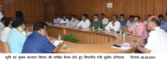 कृषि मंत्री सुबोध उनियाल ने दिए कृषि और उद्यान विभाग के कार्यो में तेजी लाने के निर्देश