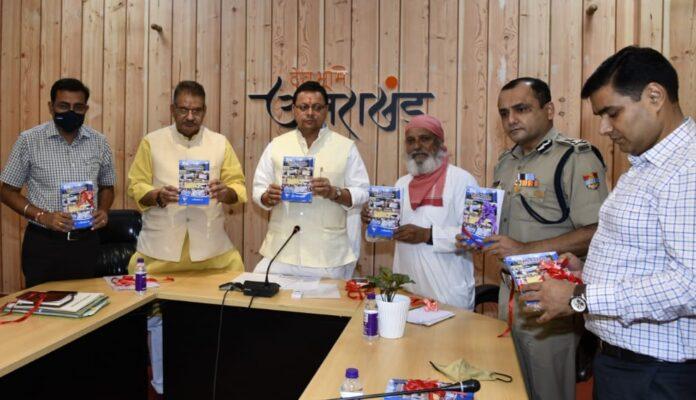 सीएम पुष्कर सिंह धामी ने इलेक्ट्रिक वाहनों पर प्रोत्साहन राशि की घोषणा की