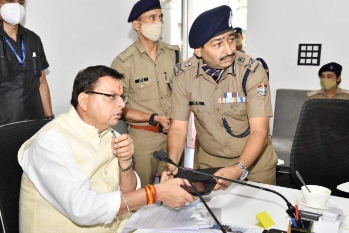 सीएम पुष्कर सिंह धामी ने किया 'पब्लिक आई एप' और 'मिशन गौरा शक्ति एप' लांच