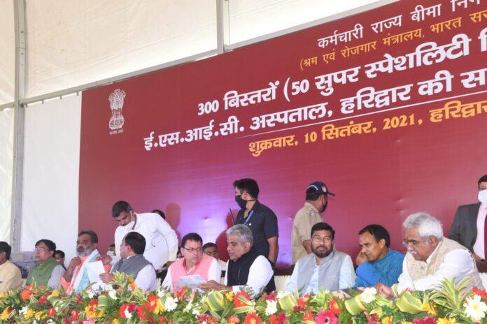 केन्द्रीय मंत्रियों एवं सीएम ने हरिद्वार में ईएसआईसी अस्पताल का किया निरीक्षण
