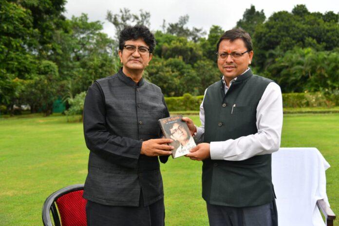 प्रख्यात गीतकार, लेखक एवं कवि प्रसून जोशी ने की सीएम से शिष्टाचार भेंट