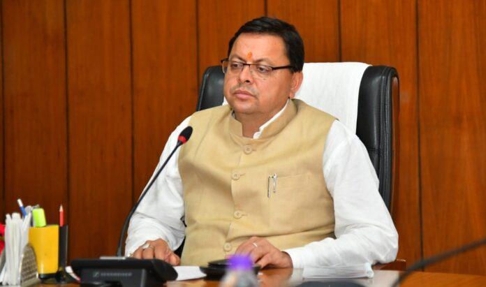 मुख्यमंत्री ने दिये शिक्षकों की समस्याओं के समाधान के निर्देश