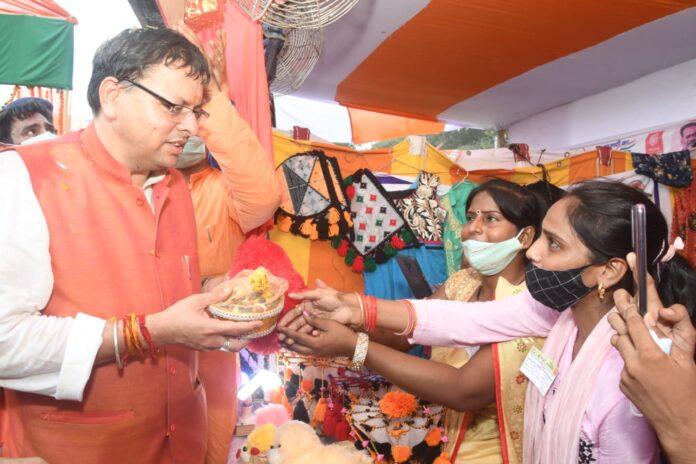 हरिद्वार में प्रदेश स्तरीय किसान भवन का किया जाएगा निर्माण: पुष्कर सिंह धामी