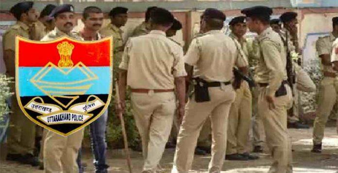 उत्तराखंड में पुलिस भर्ती: इंतजार खत्म, सिपाहियों के 1521 पदों पर होगी भर्ती