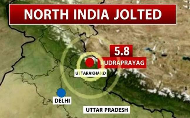 उत्तराखंडः रुद्रप्रयाग जिले में आज फिर आया भूकंप, तीव्रता 3.3 रिक्टर