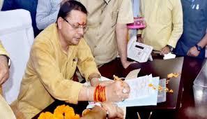 मुख्यमंत्री धामी ने विभिन्न योजनाओं एवं विकास कार्यों हेतु प्रदान की वित्तीय स्वीकृति