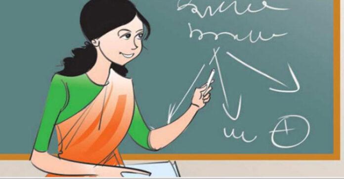 शिक्षा विभाग पूरी करने जा रहा शिक्षकों की वर्षों पुरानी मांग