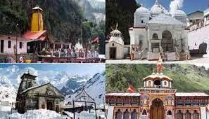 उत्तराखंड: शनिवार 18 सितंबर से चारधाम यात्रा होगी शुरू, हेमकुंड साहिब यात्रा भी शुरू