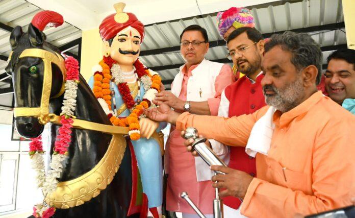 सीएम ने राजा विजय सिंह एवं सेनापति कल्याण सिंह को दी श्रद्धांजलि, बोले कुन्जा बहादुरपुर में बनाया जायेगा कृषि महाविद्यालय