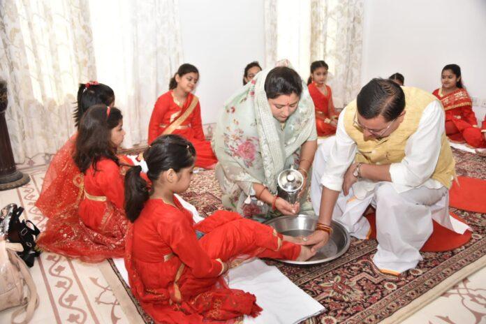 सीएम धामी ने शारदीय नवरात्र पर सीएम आवास में किया कन्या-पूजन
